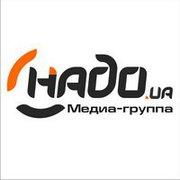 """СМИ Мариуполя - информационное агентство """"НАДО"""""""